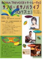 Koyama00011